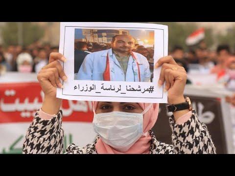 مئات العراقيين يتظاهرون في كربلاء دعما لترشيح الناشط علاء الركابي لرئاسة الحكومة