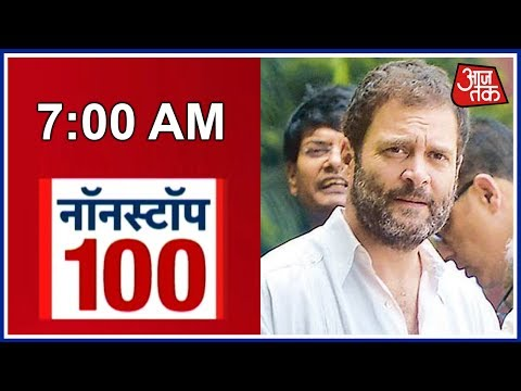 Rahul Gandhi Denied Permission To Enter Mandsaur: Non Stop 100