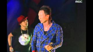 Big Bang - Oh My Friend, 빅뱅 - Oh My Friend, MBC College Musicians Festival 20081004