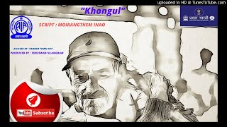 Khongul | Radio Lila  | Health and Family Welfare