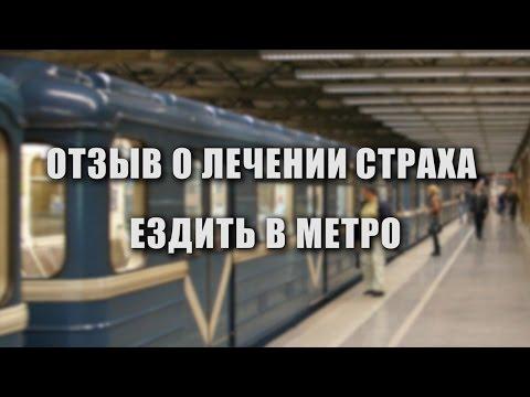 Работа у метро Митино в Москве - 984 вакансии на Митино