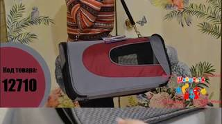 Trixie TX 28964 Alina   сумка переноска для кошек и собак до 6кг