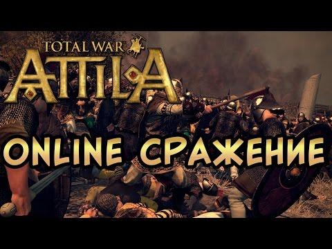 Total War: ATTILA - Склавины