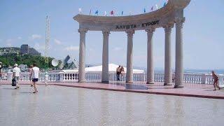 Крым, Алушта. Продажа гостиницы у набережной в парковой зоне..