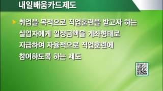 피플&이슈 - 강서여성인력개발센터 '20…