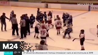 Актуальные новости России и мира за 4 сентября - Москва 24