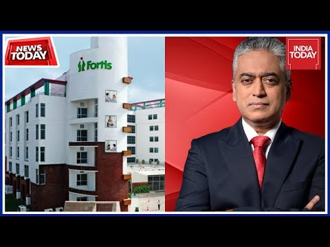 Fortis Shocker: Patient Dies, Hospital Charges Rs 16 Lakhs For Dengue Treatment   News Today