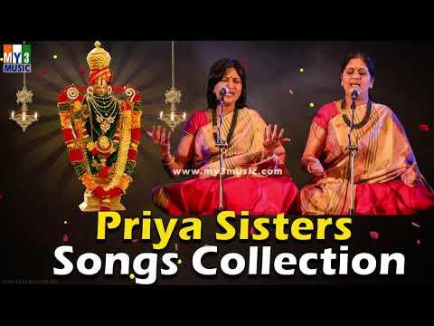 2018 PRIYA SISTERS SONGS COLLECTION | 2018 BHAKTHI SONGS