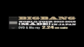 BIGBANG - BANG BANG BANG (WORLD TOUR 2015~2016 [MADE] IN JAPAN)