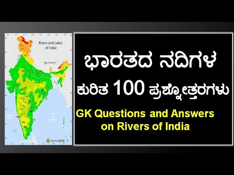 Best gk questions of india