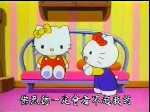 《Hello Kitty》第2話:夢幻姐妹
