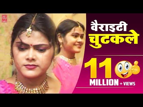Variety Chutkule  बैराइटी चुटकुले  Chutkula Dehati  Brijesh Shastri  Rathore Cassettes