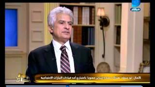 بالفيديو.. كمال أبو عيطة يكشف سبب طلبة للجوء السياسي خارج مصر