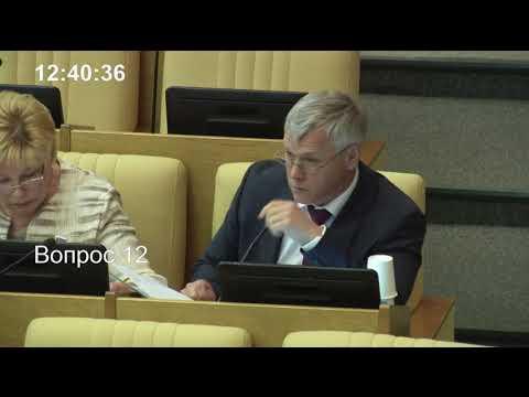 Пленарное заседание Государственной Думы 06.06.2018 (12.30 - 15.00) ( Госдума )