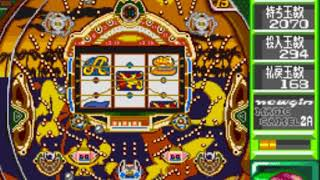 Pachinko victory law! 2 Magic Camel 2A Capture --------------------...