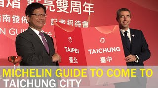 Michelin Guide to bring Taichung's dining scene to the world | Taiwan News | RTI