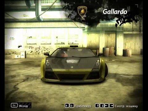 Car Castomization - NFS Most Wanted HD : Toyota Supra C ...