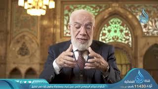 فتنة الأنا | ح 2| الفتن | الدكتور عمر عبد الكافي