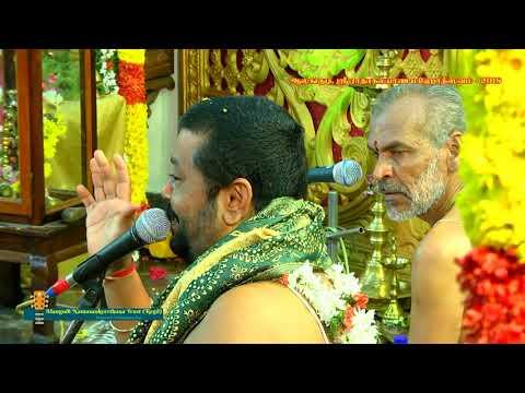 190 - Kaala Vela Naama | Ayikudi Sri Kumar Bhagavathar | Alangudi Radhakalyanam 2018