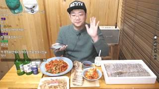홍어삼합+홍어무침+홍어육포