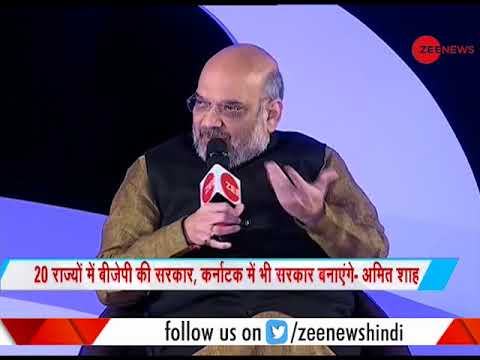 Zee Conclave: Once it was Indira Gandhi vs all, now it's PM Modi vs all parties, says Amit Shah