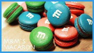 m&m'sマカロンの作り方/エムアンドエムズ/m&m's Macaron Recipe/チョコマカロン/TAROROOM