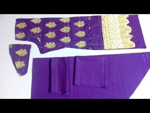 Simple Suit & Salwar cutting in easy way(DIY) सूट और सलवार की कट्टिंग thumbnail
