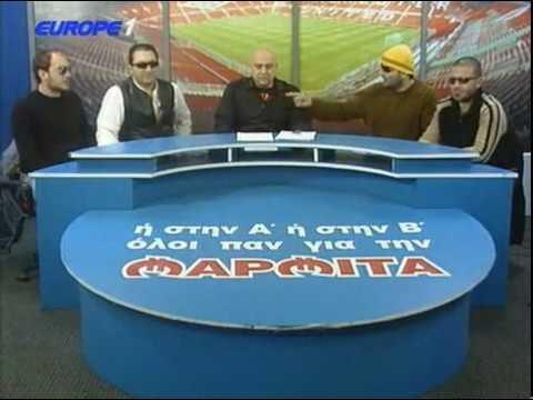 Όλοι παν για την μαρμίτα - Ραπτόπουλος 2008-01-27 - Σφαγή ΟΣΦΠ-Άρης 1-0, ΠΑΟΚ-ΠΑΟ 0-1 Σαλπιγγίδης