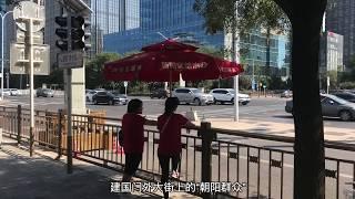 北京举行阅兵首场彩排 当局维稳升级