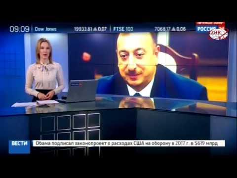 """""""Rossiya 24"""" Prezident İlham Əliyevin ad günü münasibətilə xüsusi süjet hazırlayıb"""