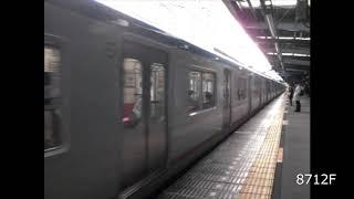 相鉄8000系(日立IGBT+直角カルダン) 鶴ヶ峰発着