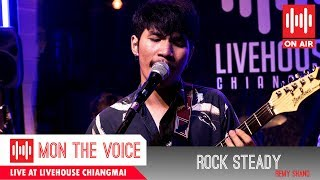 Rocksteady - Remy Shand [ Mon The Voice / Cover ] At - Livehouse [Onair]