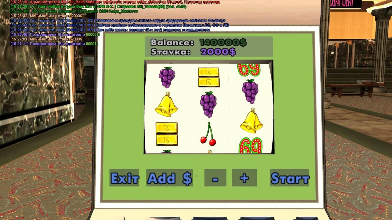 Тактика для казино калигула игровые автоматы играть бесплатно без регистрации бешеные фрукты