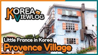 Little France in Korea! | Kore…