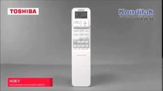 видео Настенные кондиционеры Toshiba. Выгодные цены в Москве.