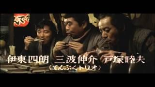 Shin Zatôichi Yabure! Tojin ken 1971)