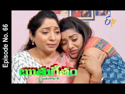 Ruthugeetham (Ruthuragalu-2) | 18th December 2017  | Full Episode No 66| ETV Telugu