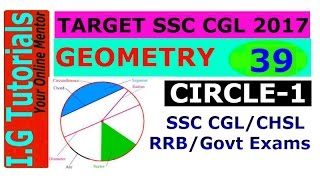 GEOMETRY for SSC CGL-39|Circle and its properties|Advance maths for SSC CGL|CHSL[IN HINDI]