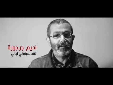 - شهادات عن السينمائي الكاتب  العماني سجين الراي- عبدالله حبيب - 18:59-2018 / 4 / 17