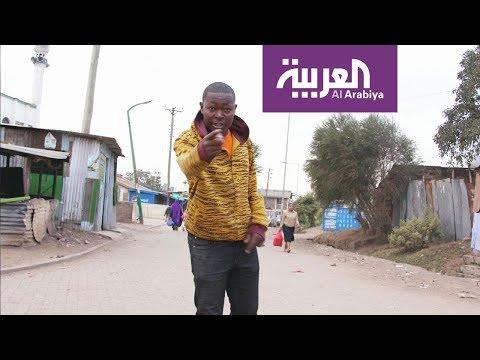 #إفريقيا_الأخرى | مشرد في عشوائيات نيروبي تحول إلى فنان معروف  - 21:54-2018 / 10 / 17