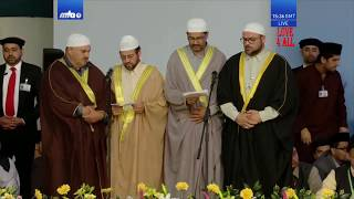 Arabic Qaseeda Jalsa Salana UK DAY3-By Mr. Faraj Odeh