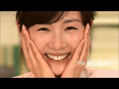 高島彩 ビオレ CM スチル画像。CM動画を再生できます。