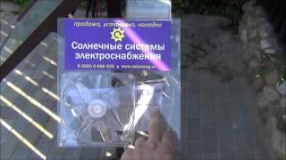 Solarenrg - Демонстрационный стенд - солнечный модуль(, 2012-08-24T09:29:33.000Z)