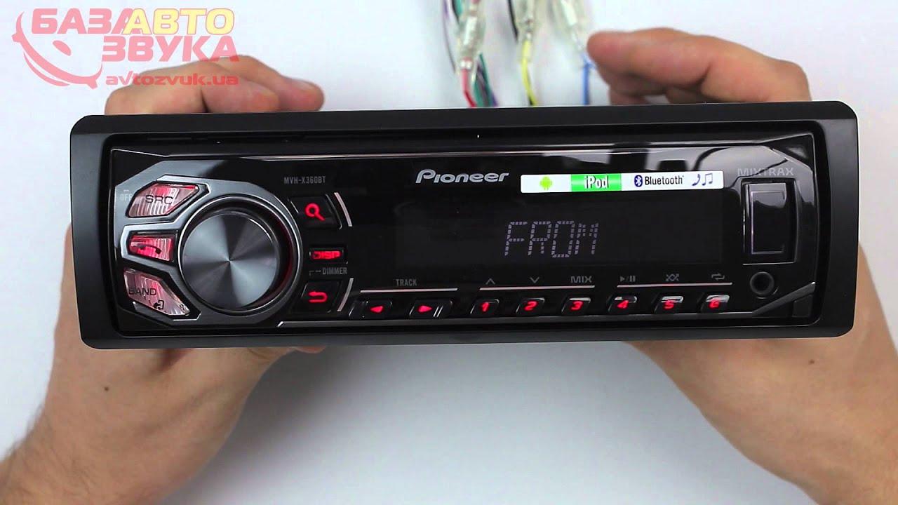Автомагнитола Pioneer DEH-X5700BT Bluetooth Обзор avtozvuk.ua .