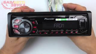 Pioneer MVH-X360BT Автомагнитола с поддержкой Bluetooth Распаковка Обзор avtozvuk.ua(Автомагнитола Pioneer MVH-X360BT http://avtozvuk.ua/info/30663#utm_source=azyoutube&utm_medium=cpc Магнитолы и аксессуары ..., 2015-09-01T15:38:37.000Z)