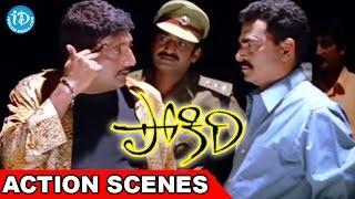 Sayaji Shinde Arrests Prakash Raj - Pokiri Movie | Mahesh Babu | Ileana | Puri Jagannadh