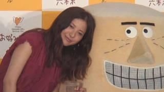 女優、吉高由里子は、アークヒルズ アーク・カラヤン広場で行われたハイ...