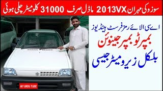 2013 MODEL Suzuki Mehran vx Just 31k mileage First Owner First hand use