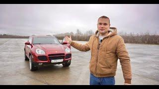 Судьба Porsche Cayenne Turbo S за 330.000 рублей.
