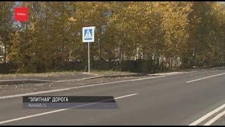 Трассу «Красноярск-Элита» расширят до 4 полос